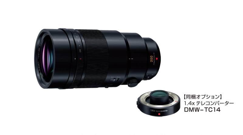 Panasonic LEICA DG ELMARIT 200 mm/F2.8/POWER O.I.S.