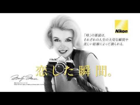 Nikon 100周年 恋した瞬間