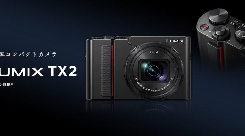 Panasonic LUMIX DC-TX2