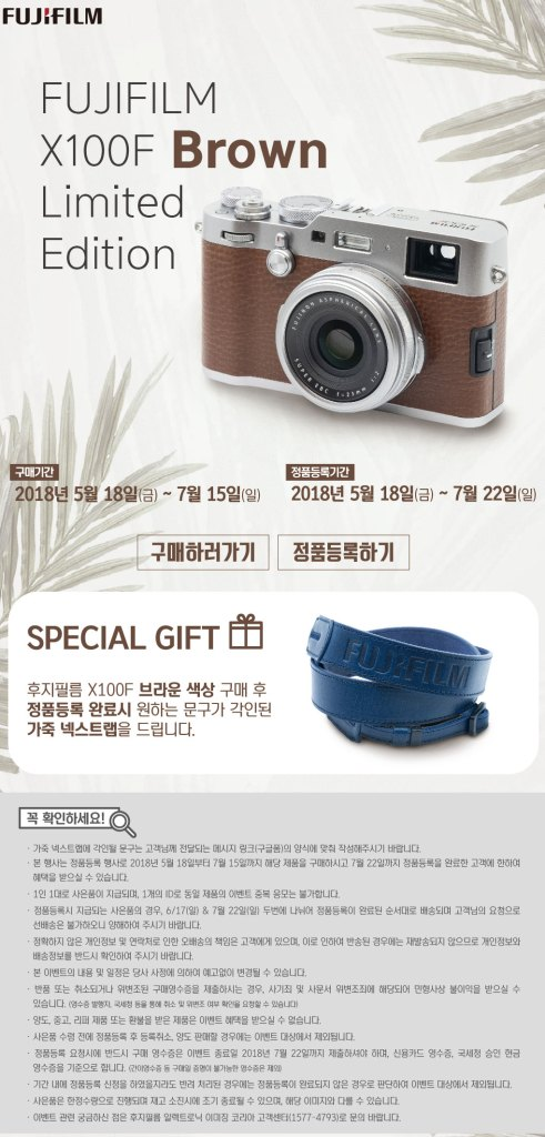 Fujifilm X100F Brown Edition
