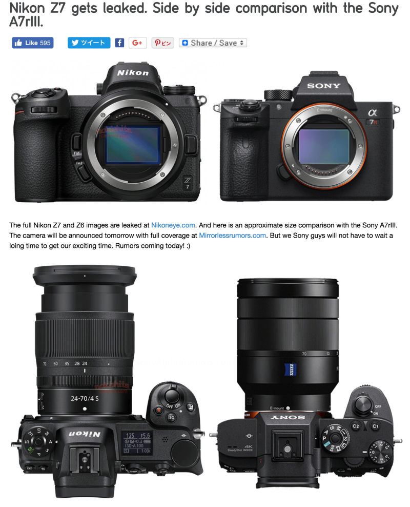 Nikon Z7 gets leaked. Side by side comparison with the Sony A7rIII.
