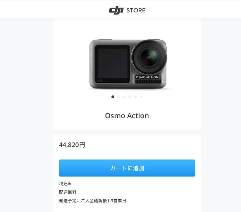 DJI Store - DJI Osmo Action