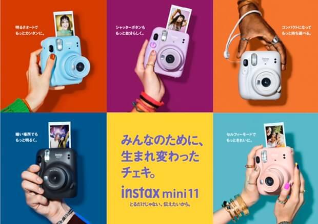 """FUJIFILM インスタントカメラ""""チェキ""""「instax mini 11」"""