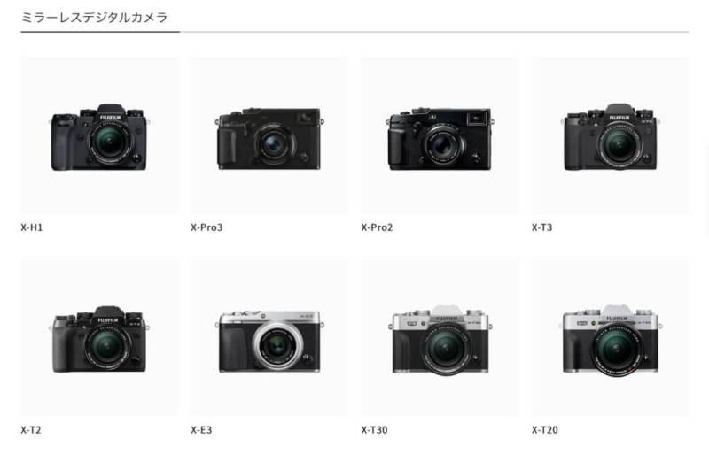 FUJIFILM Xシリーズカメラ