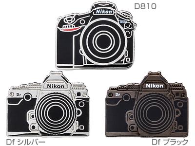 Nikon Df,D810,ピンバッジ
