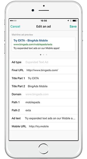 Bing広告アプリで拡張テキスト広告の編集が可能に01