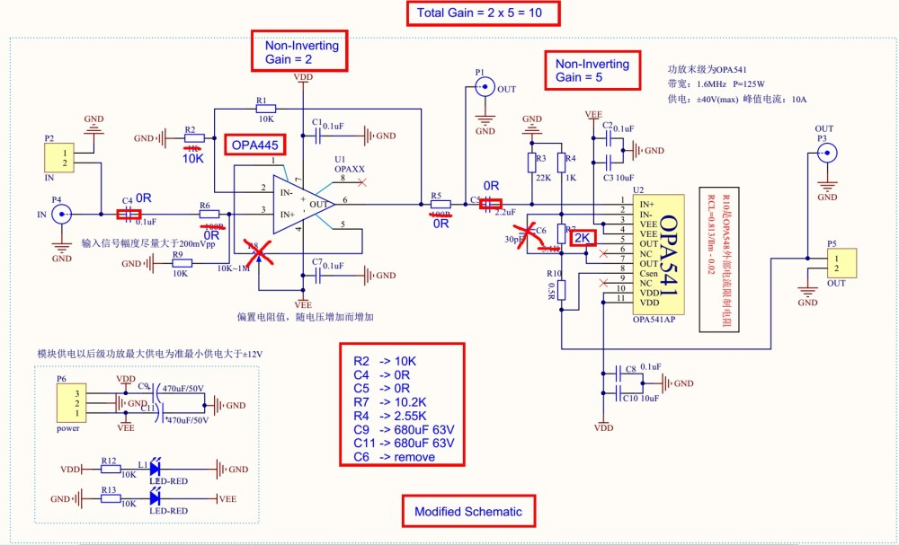 medium resolution of diy function generator amplifier schematic