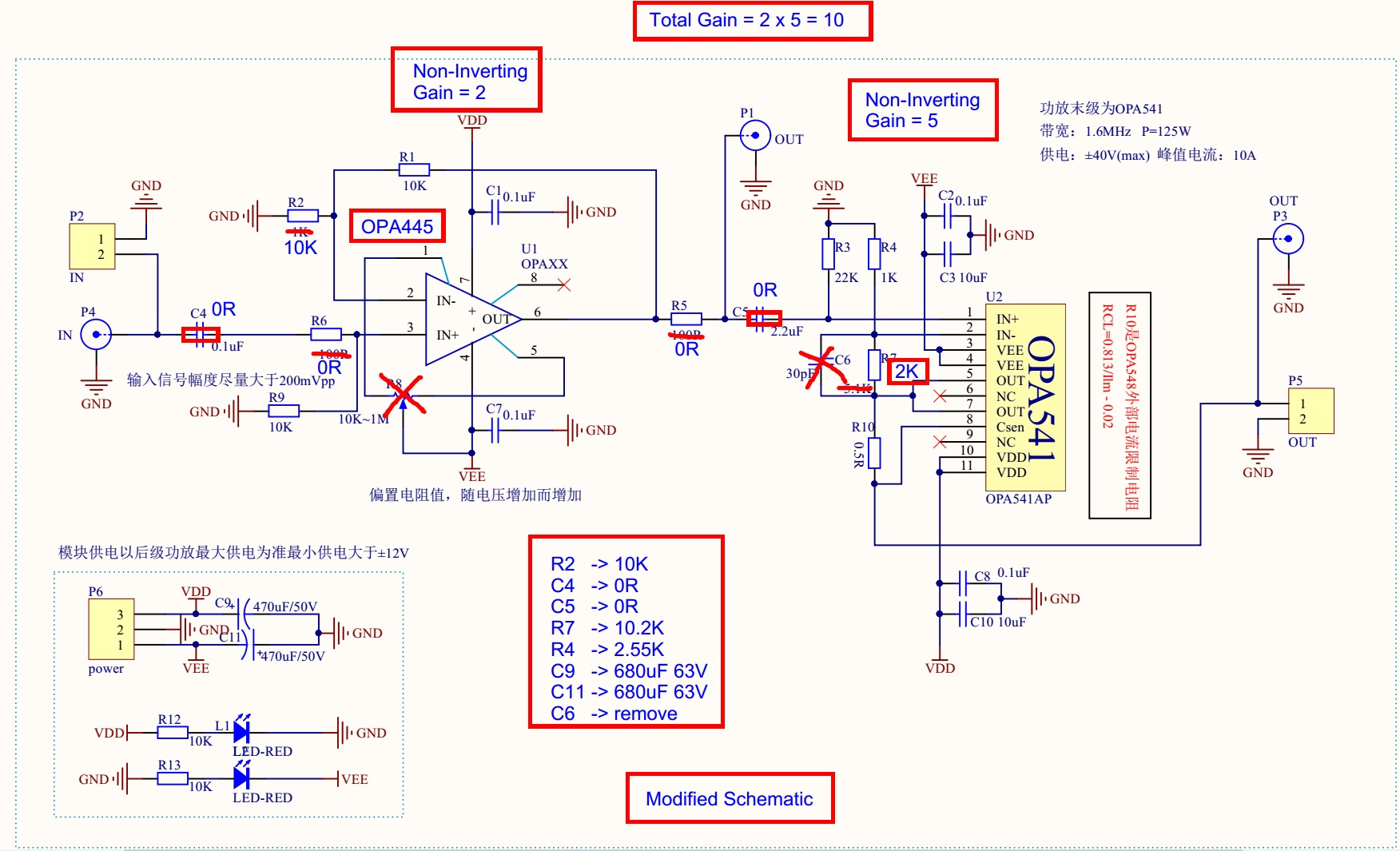hight resolution of diy function generator amplifier schematic