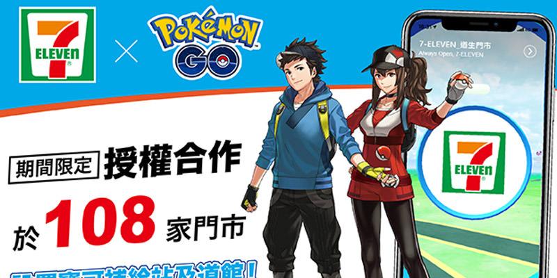 20190726-coupon-a1 – 優惠福利社