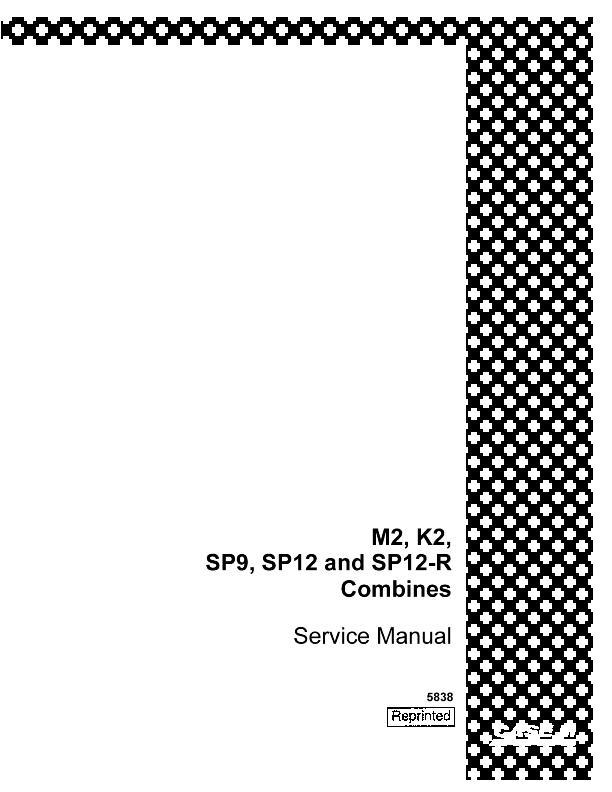 Case AG English Service Manuals