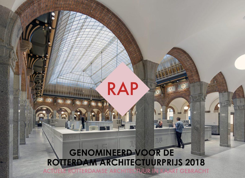 Rotterdam architectuurprijs 2018
