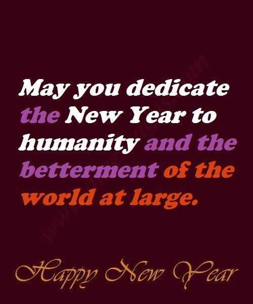 new year wishes messages new year wishes messages 2018