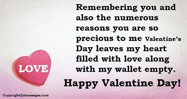 Happy valentine sms for friends