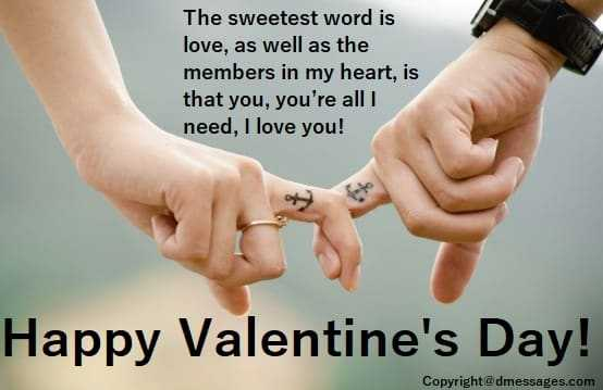 Valentine attitude sms