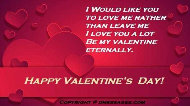 Valentine day emotional message