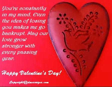 Valentine day sms for gf