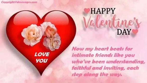 valentine day sweet sms