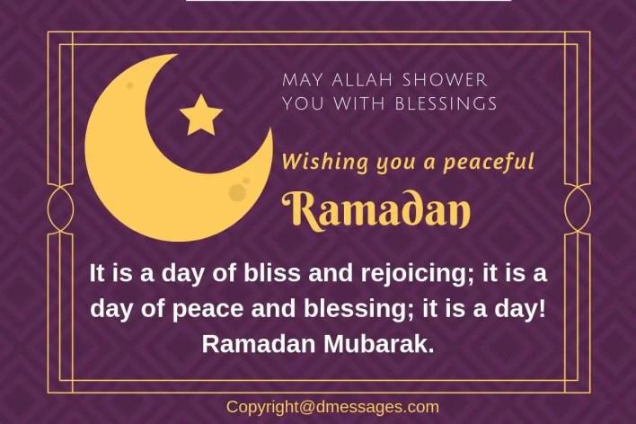 ramadan kareem arabic text vector