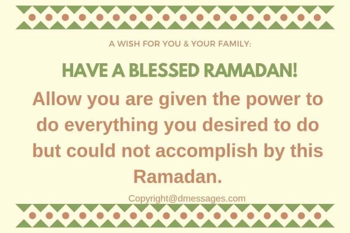 ramadan mubarak greetings 2021