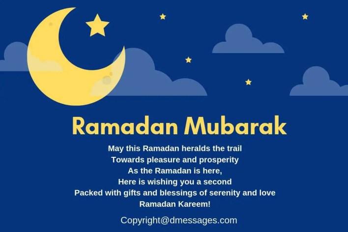 ramadan mubarak in arabic text