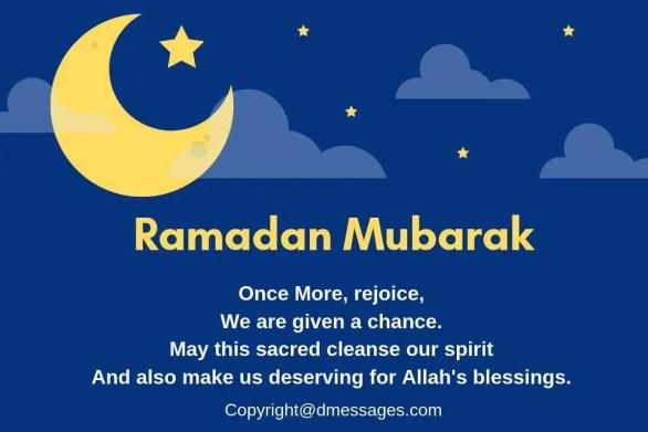 ramadan text massages