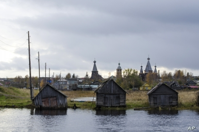 FILE - This photo taken Oct. 7, 2018, shows a village of Nyonoksa, northwestern Russia.