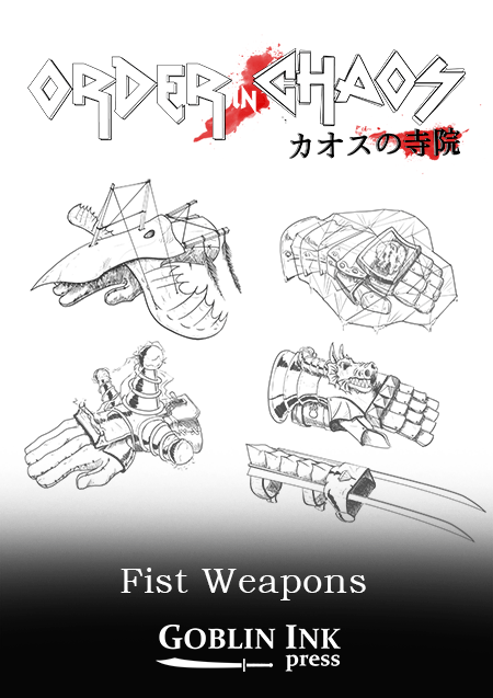 brass knuckles diagram cam sensor wiring fist weapons quick preview