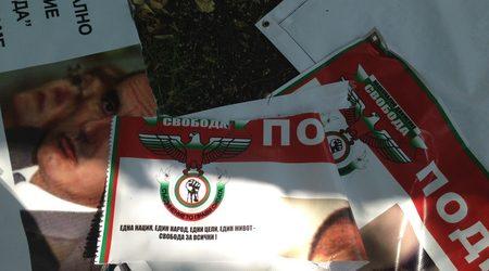 14 са задържани на протеста, четирима - от групата на Петното (видео)