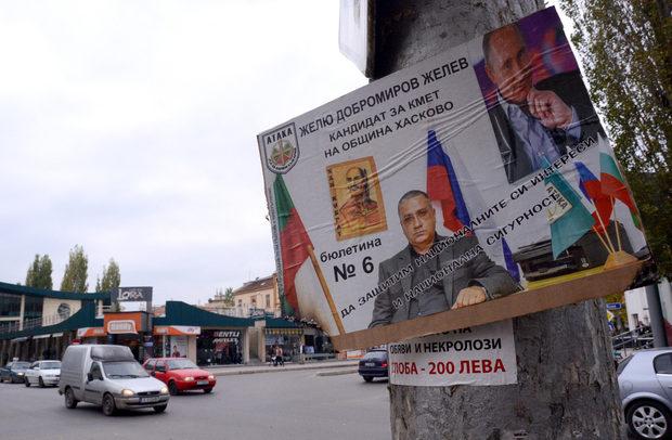 Кампанията за местните избори на 25 октомври е към своя край. И ако в годините назад наблюдателите често са определяли предизборната агитация като