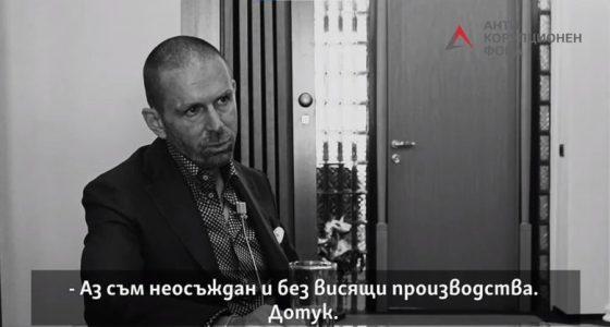 Мартин Божанков, който се представи като консултант