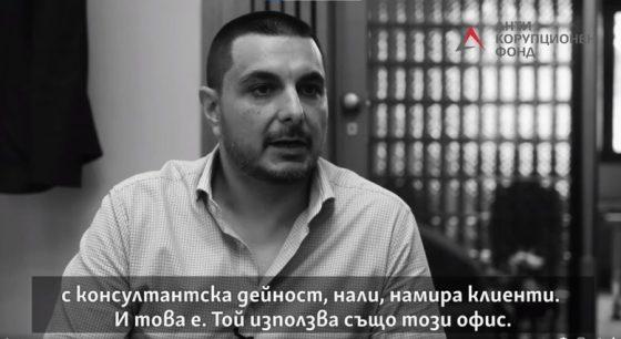 Емил Писков, бивш служител на Главната дирекция за борба с организираната престъпност и Държавната агенция за национална сигурност.