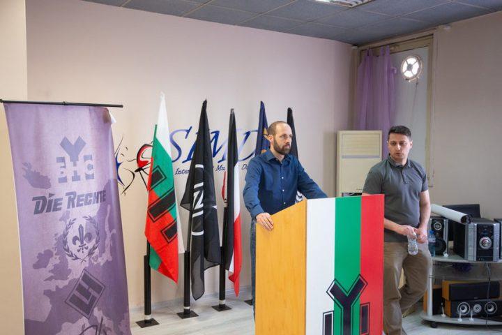 """На конференция в София днес националистически формации от пет страни учредиха съюз, наречен """"Крепост Европа"""". Домакин бе Българският национален съюз, а гостите бяха от крайнодесни движения от Франция, Германия, Унгария, Чехия и Полша."""
