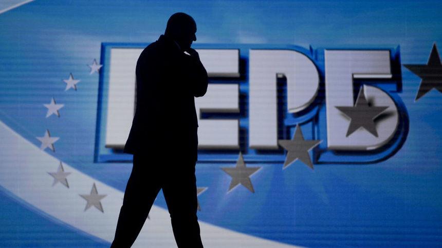 4-ото национално събрание на ПП ГЕРБ в Интер Експо Център Бойко Борисов