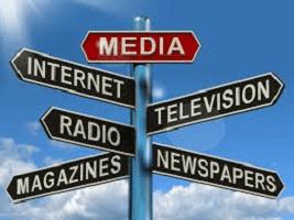 медии,
