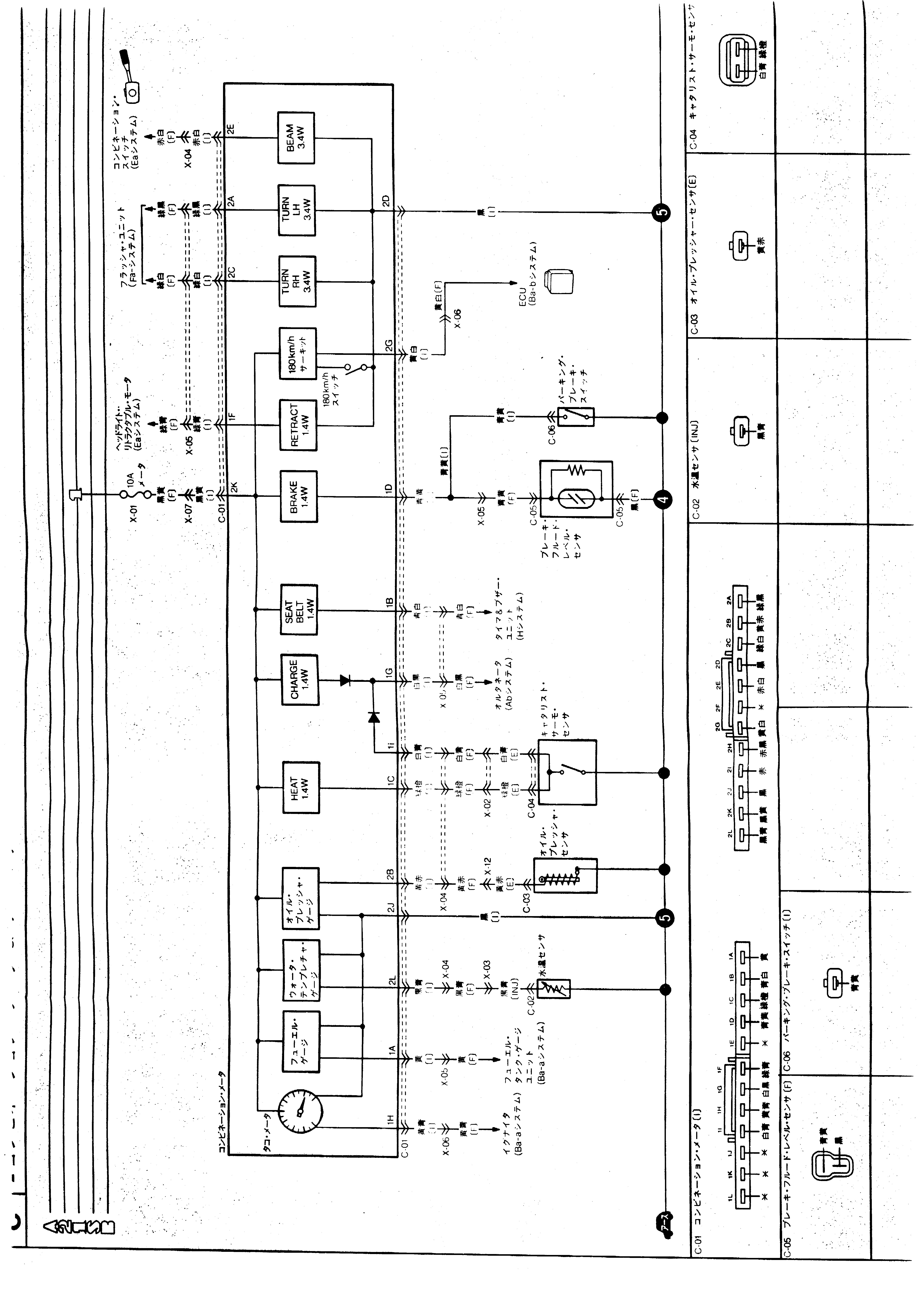 Japan Wiring Diagram, Japan, Free Engine Image For User