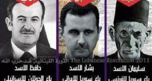 جوال - حافظ وحش