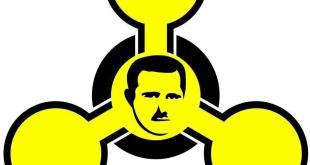 جوال - كيماوي الأسد