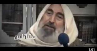 جوال - أحمد ياسين