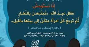 بنت الإسلام - إنا نستوحش