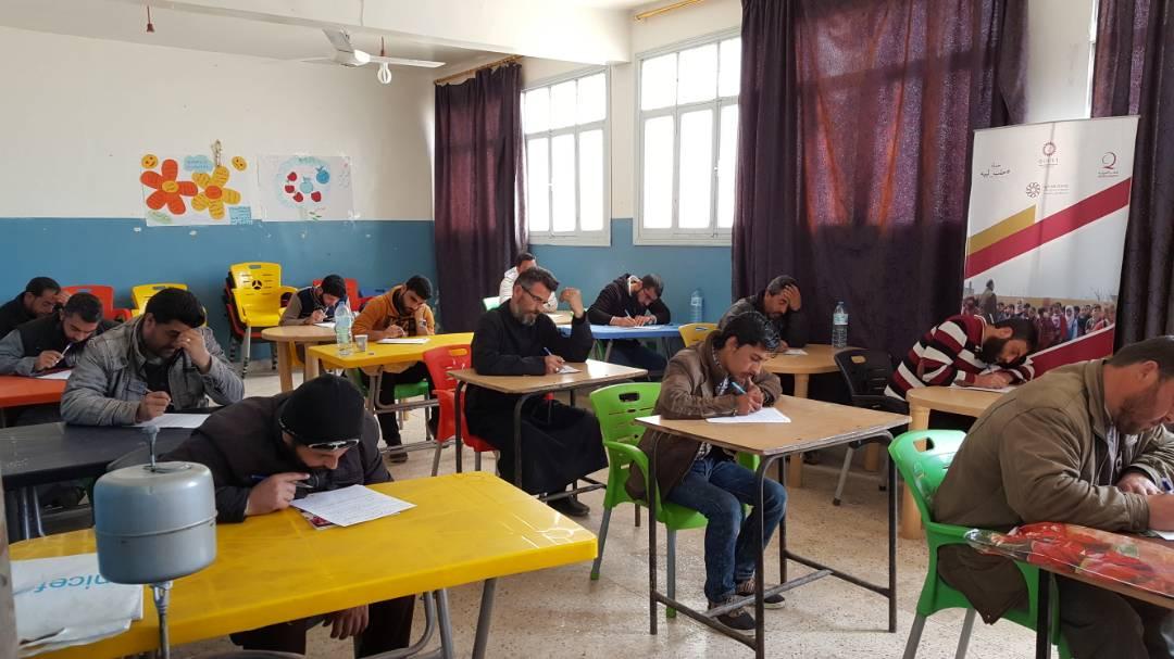 إعداد المعلمين - طريقة تعليم القراءة العربية ورسم القرآن