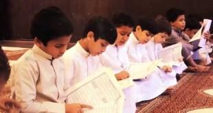 إعداد الكوادر - معاهدنا القرآنية