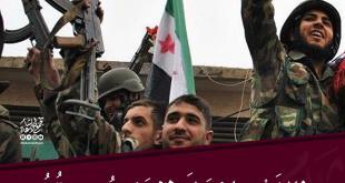 جهاد - إن السلاح وسامة الفرسان