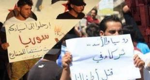 الثورة السورية - الجاليات في أوربا