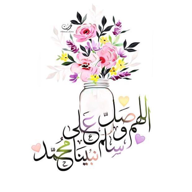 يوم الجمعة - الصلاة على النبي