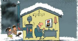 شتاء - الشتاء ومخيمات النزوح