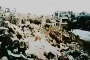 شباط - مجزرة حماة 1982