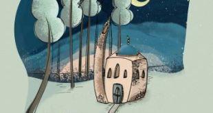 جداول ومفكرات رمضانية - مفكرة كنف الرمضانية