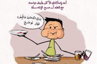 رمضان - هل تعلم؟