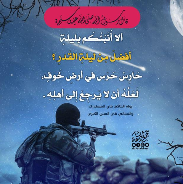 رمضان - ليلة أفضل من ليلة القدر