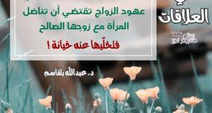بنت الإسلام - كانتا تحت عبدين من عبادنا